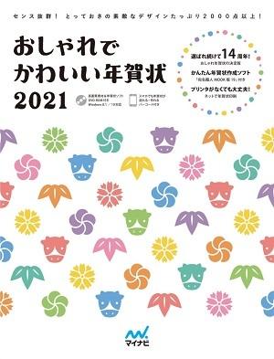 201007_3.jpg
