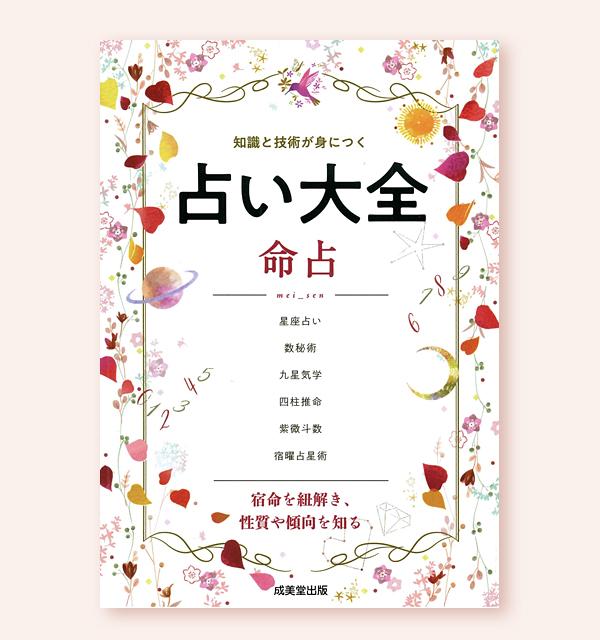 201221mei.jpg